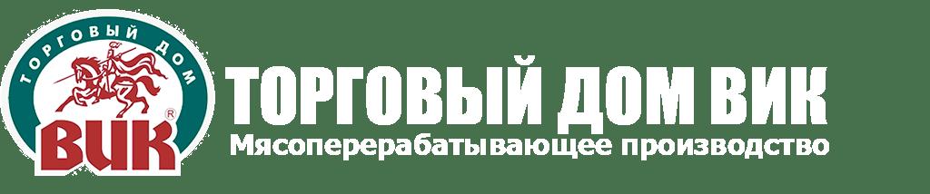 Колбаса ВИК